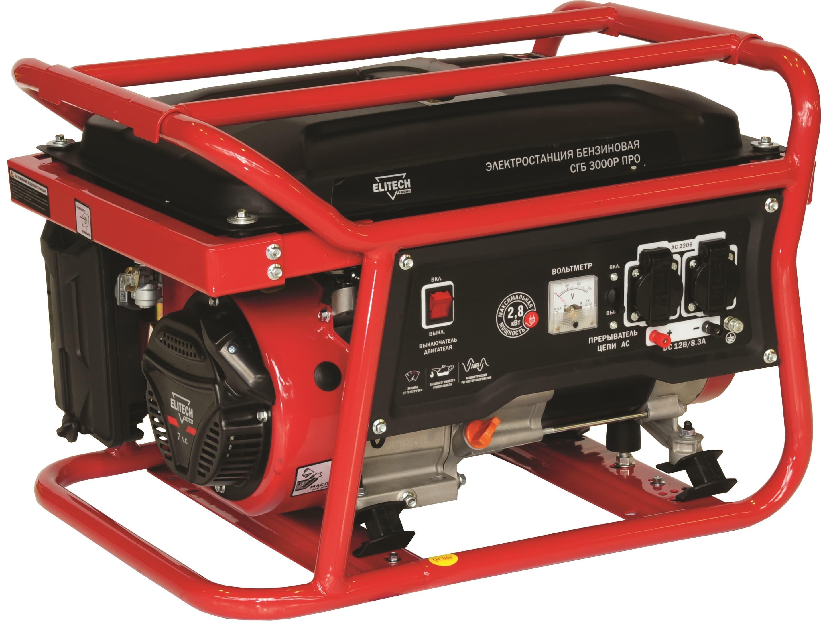 Купить генератор бензиновый четырехтактный сварочный аппарат тдм 305 у2