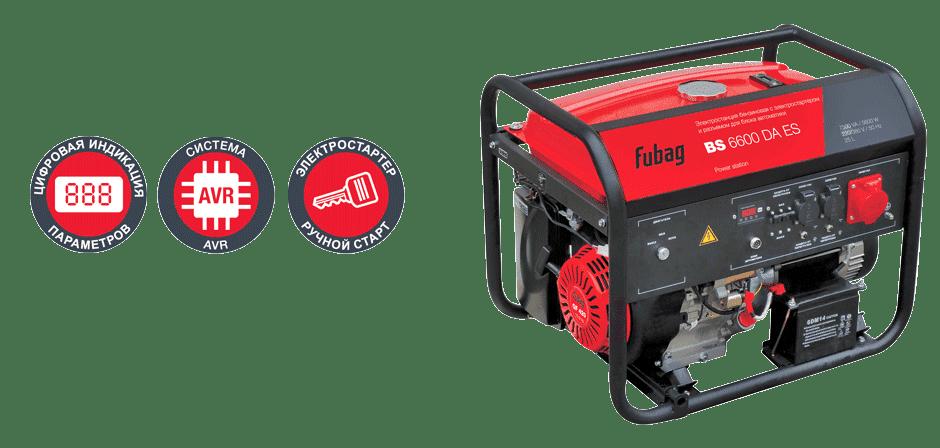 Бензиновый генератор fubag bs 6600 отзывы бензиновый генератор tiger tg 1200